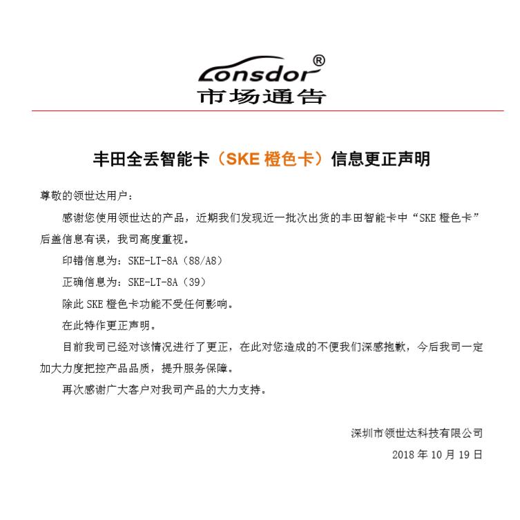 企业微信截图_15400202301553