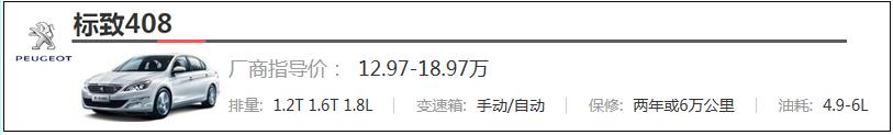 微信截图_20170208105030